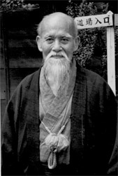Art Martial - Aikido